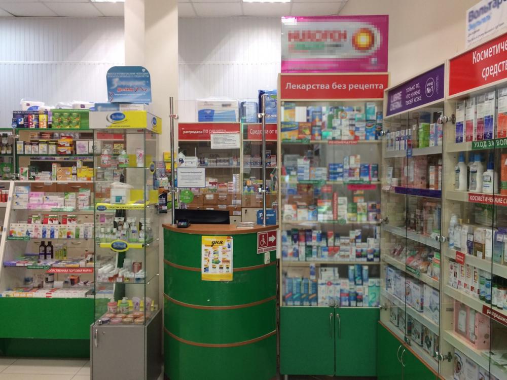 клоун оторванным рубрикаторы в аптеках примеры картинки того
