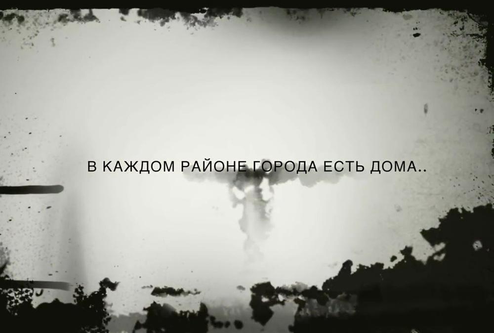 Фильм ужасов о долгостроях Краснодарского края «сняли» дольщики