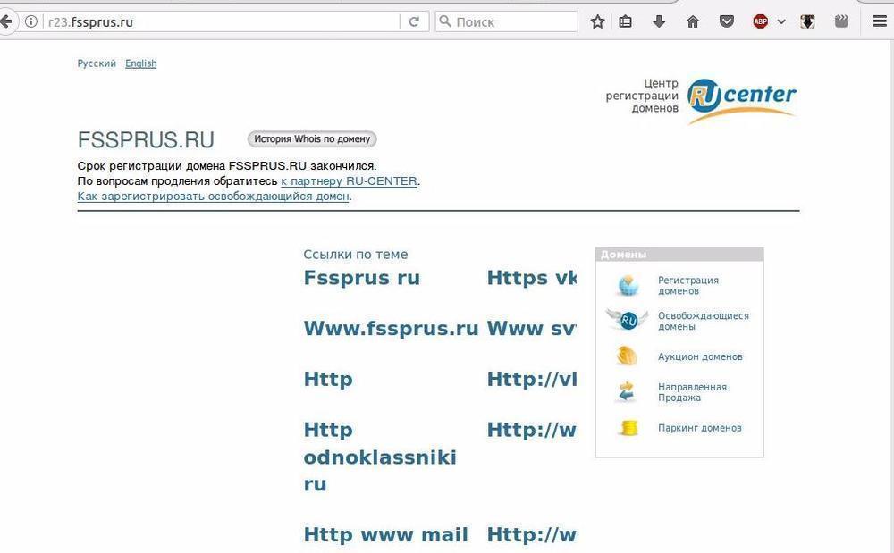 проверка должников по базе судебных приставов краснодар документы на получение кредита в сбербанке для физических
