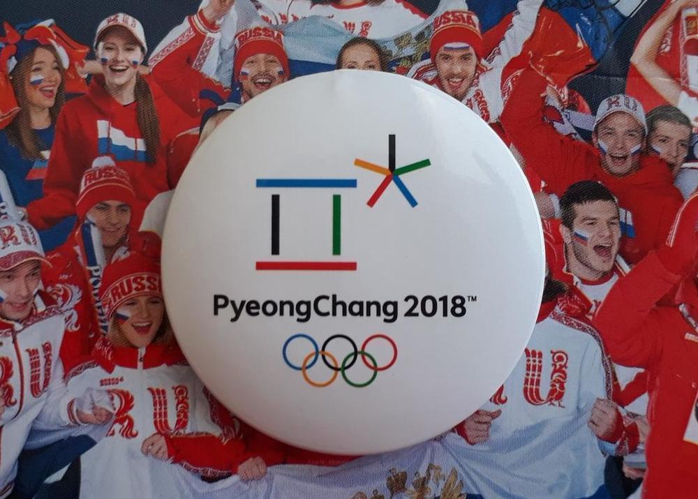 Поддержим «нейтралитет»: двенадцать кубанских спортсменов отправятся на Олимпиаду в Корею
