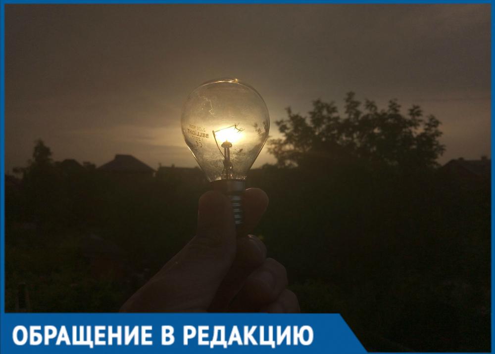 «Мы оказались в заложниках»: жители Краснодара об отключении света и махинациях председателя товарищества