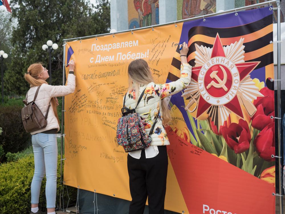 «Ростелеком» поддержал празднование Дня Победы на Кубани