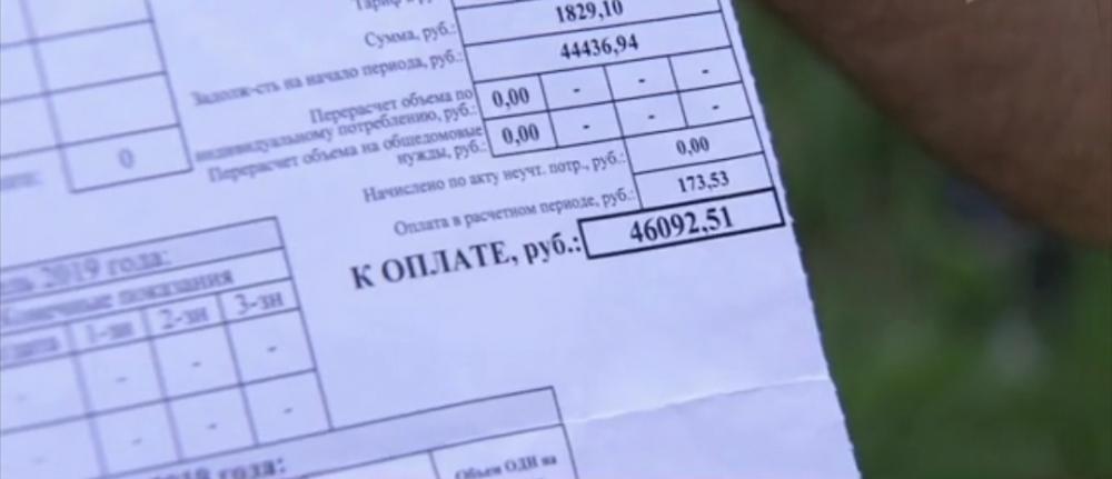 «НЭСК» пересчитал пятизначные суммы в квитанциях за свет краснодарцам