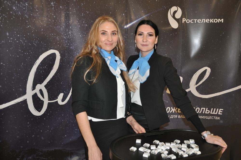 «Ростелеком» приглашает операторов связи ЮФО и СКФО на телекоммуникационный форум в Краснодаре
