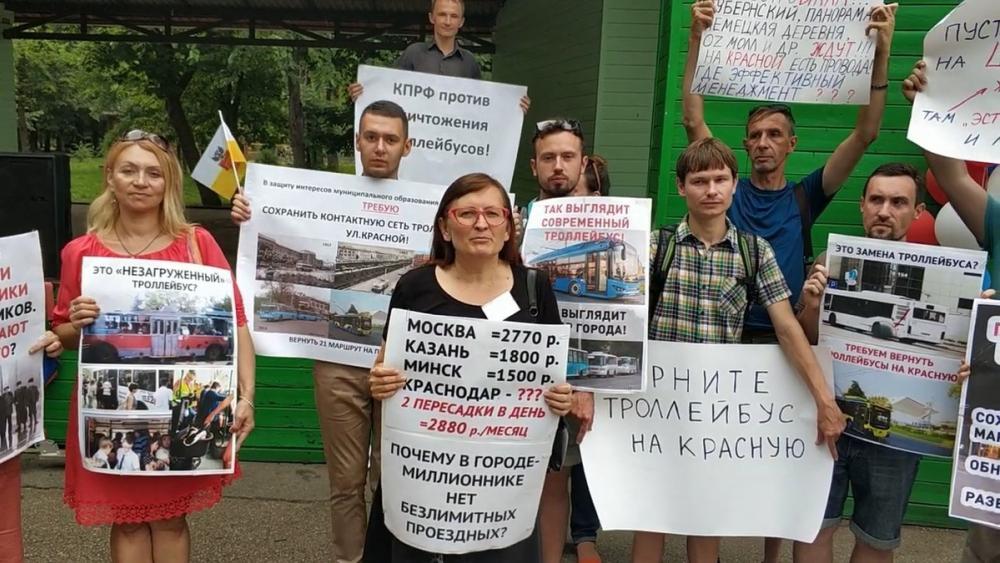 Противники ликвидации троллейбусной линии в Краснодаре обратятся к Путину