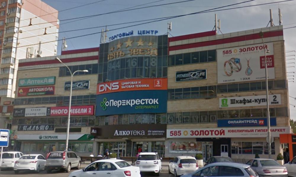 Наружную рекламу в Краснодаре хотят оформить в едином стиле