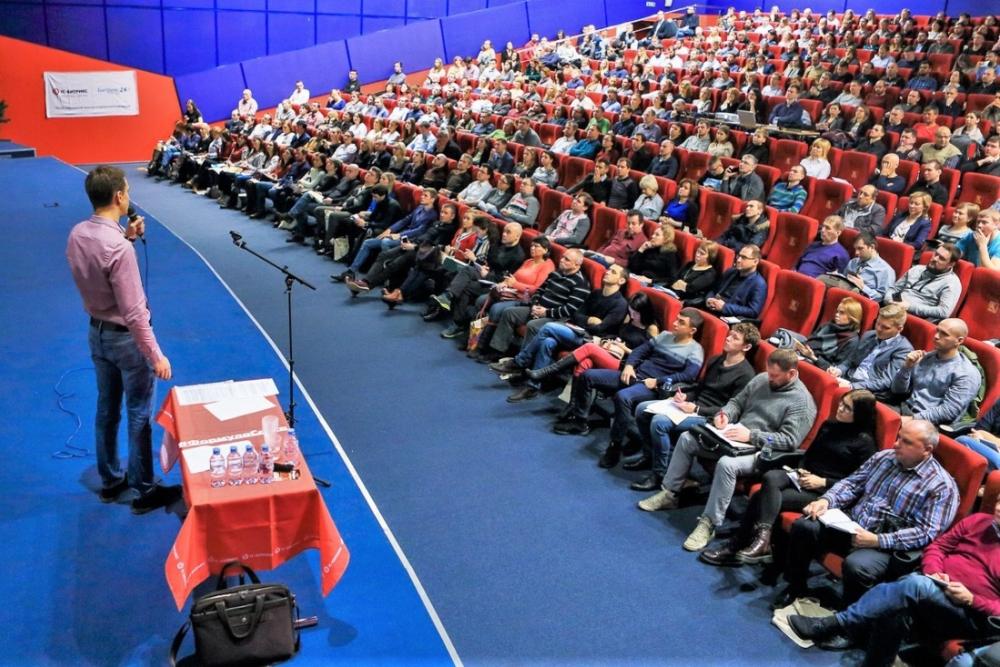«Не продавай, помоги купить»: форум о продажах в Краснодаре соберет сотни компаний города