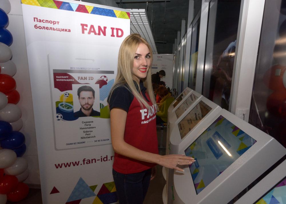 Уникальный центр выдачи паспортов болельщиков открыли в Краснодаре