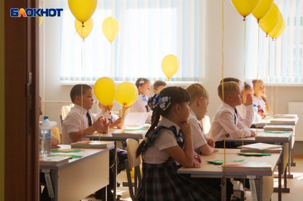 К 2020 году треть детей Кубани не будут охвачены дополнительным образованием