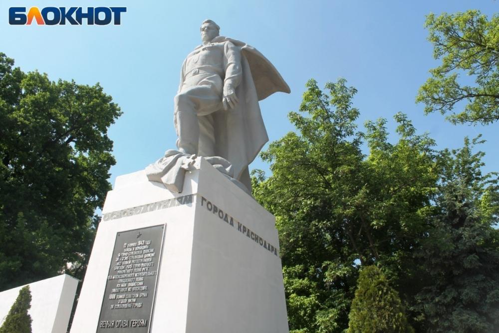 В Краснодаре восстановят все мемориалы ко Дню Победы