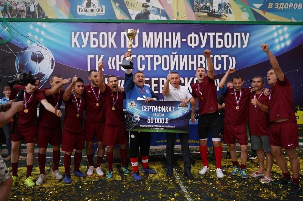В «Губернском» прошел чемпионат по мини-футболу