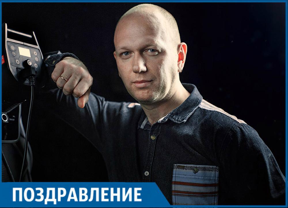 Известный краснодарский фотограф Сергей Шаман отмечает День рождения