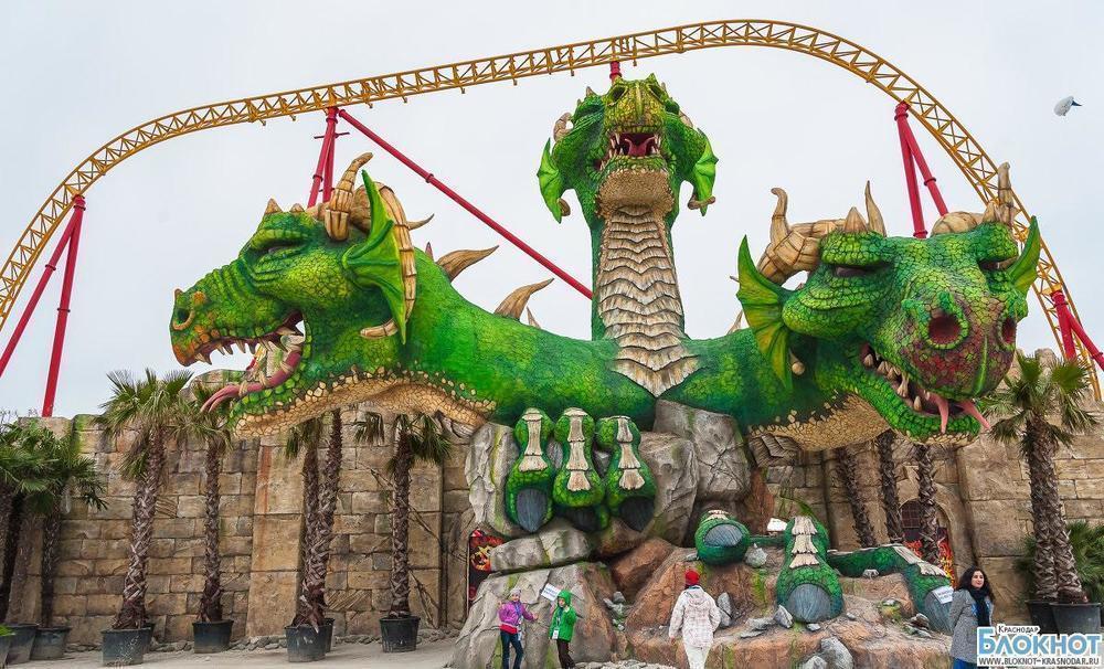 В Сочи открыли американские горки «Змей Горыныч»