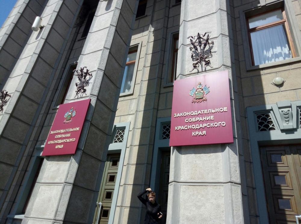 Краснодарский чиновник «отмыл» 270 тысяч рублей на приезде делегации из ЮАР