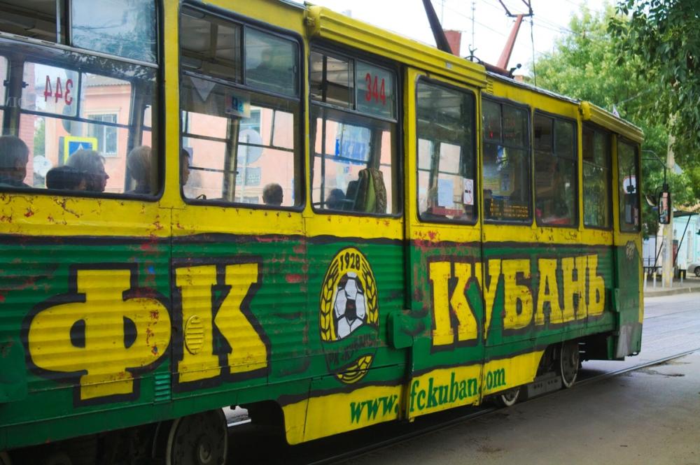На месте тренировочной базы «Кубани» могут построить новое жилье