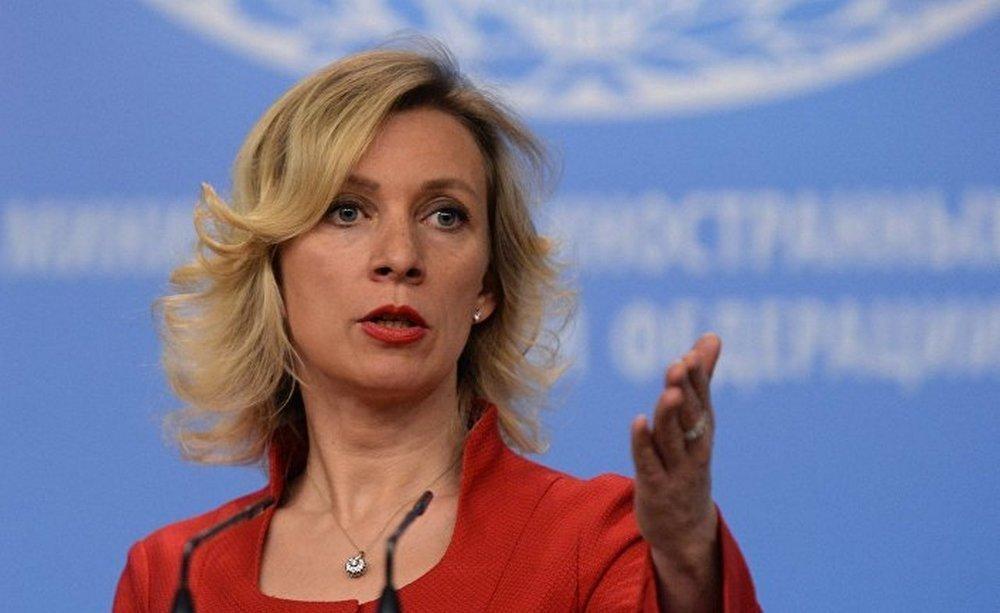 МИД РФ опроверг заявления госдепа США об отсутствии на Конгрессе в Сочи