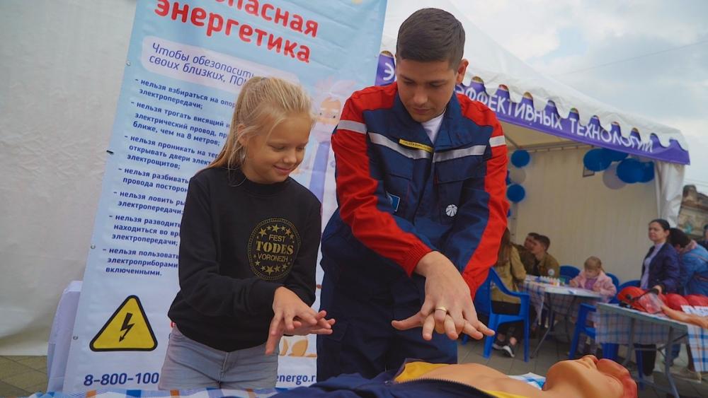 Весело и безопасно: компания «Россети Кубань» научила детей обращаться с электричеством