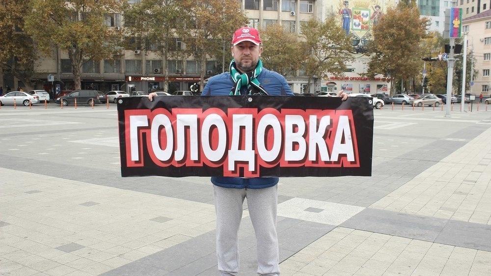 Мэр Краснодара не вышел к голодающим и замерзающим дольщикам «Анит-Сити»