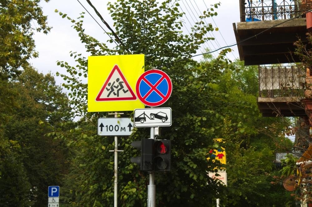 Стоянку на участке улицы Длинной в Краснодаре запретят
