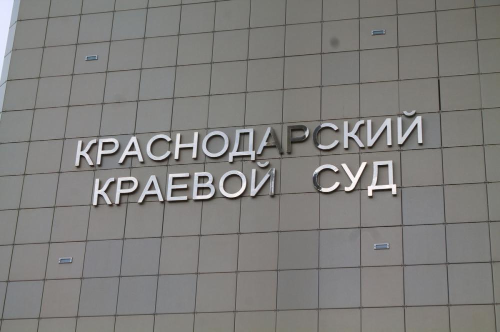 «Вот Кирилл сдохнет, а ты будешь следующая»: скандальный краснодарский судья опять обругал участницу процесса