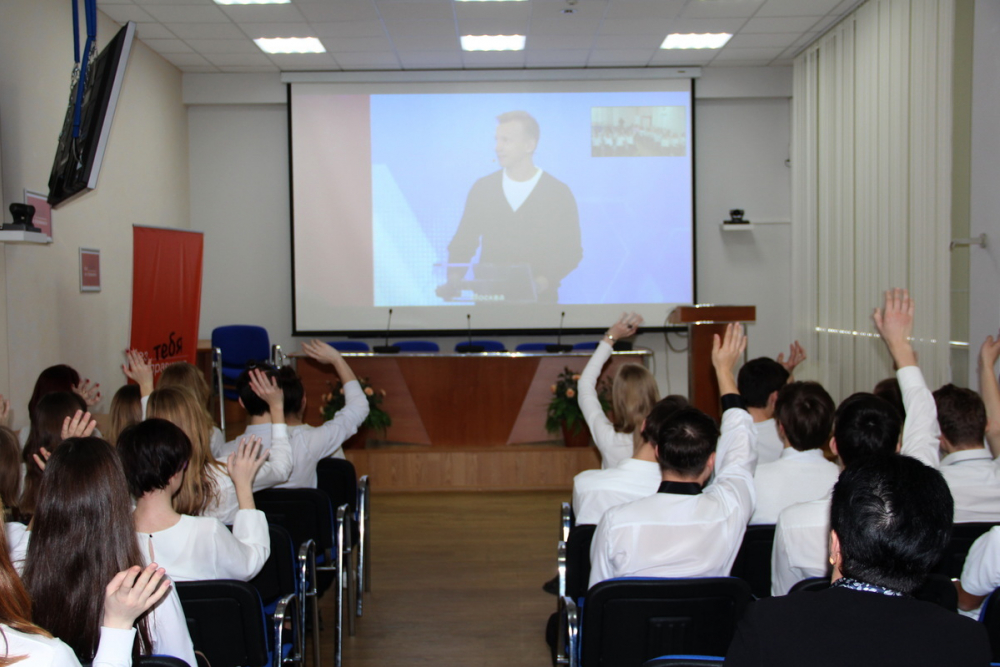 «Ростелеком» стал партнером всероссийского открытого урока «Настройся на будущее»