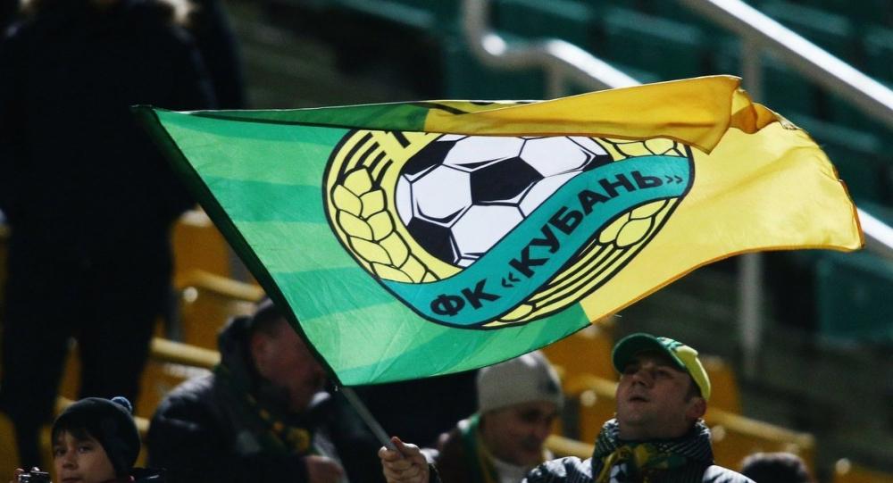 ФК «Кубань» сменит название, но долги останутся