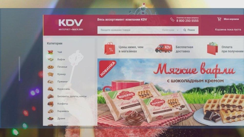 12330d19a292 Лайфхак для краснодарцев  вкусно, удобно и дешевле, чем в магазинах