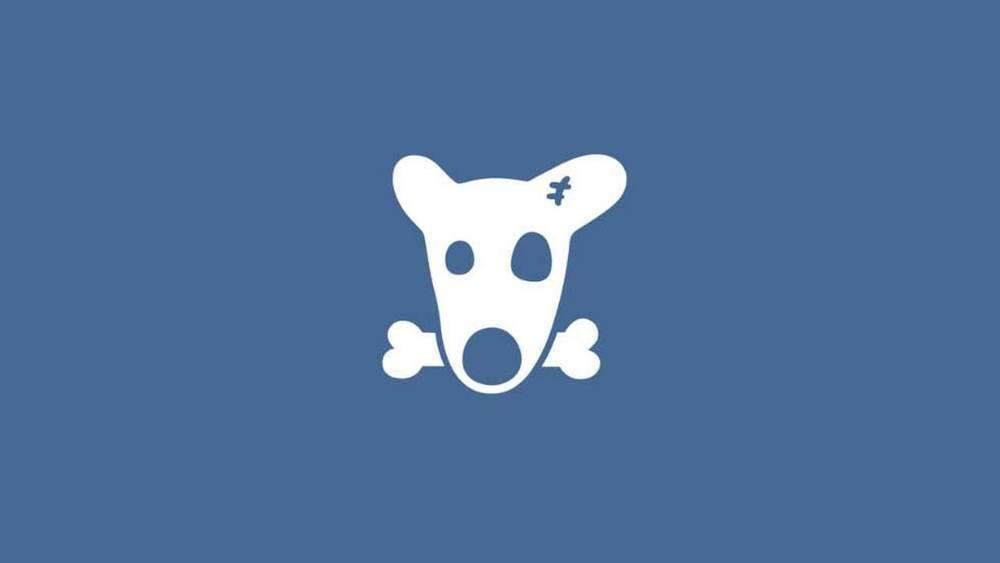 Краснодарцев отлучили от «Вконтакте»