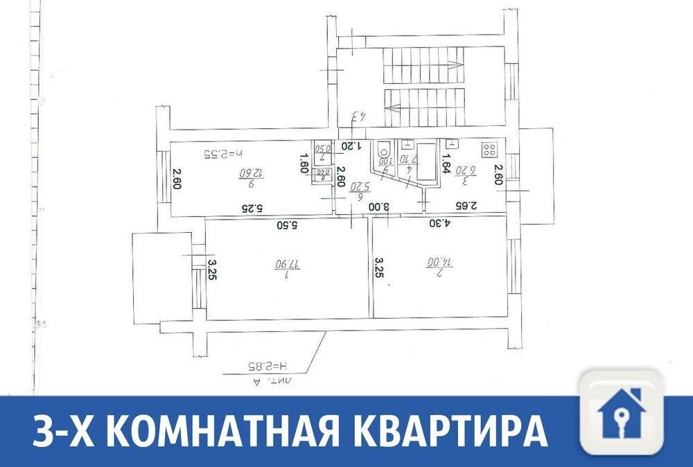 Квартиру с чудесной планировкой продают в Краснодаре