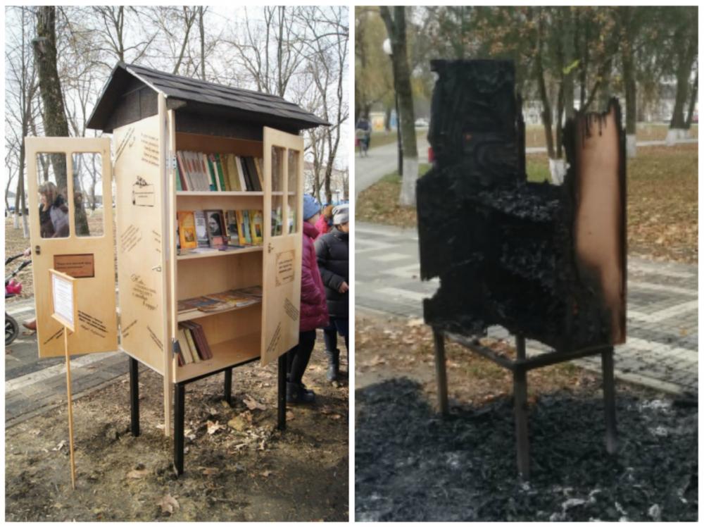 Пьяный подросток сжег шкаф с книгами в парке на Кубани