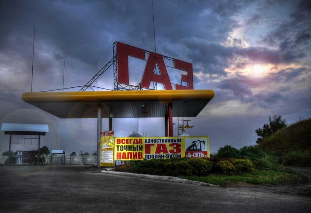 Отсутствие газозаправок в Сочи объяснили в мэрии
