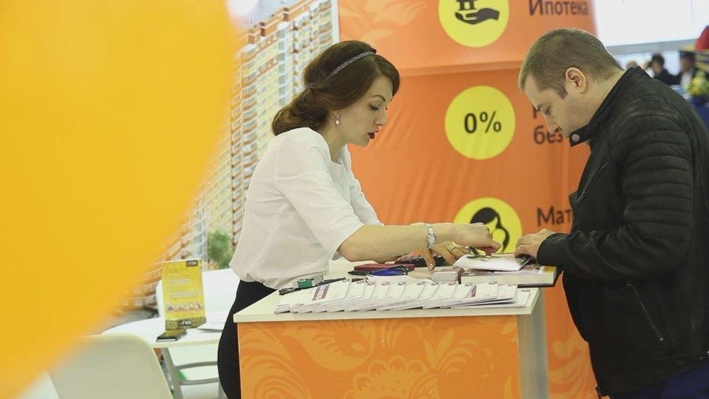 Купить квартиру в Краснодаре и сэкономить до 3 тысяч рублей с каждого метра предлагает ГК «ГИК»