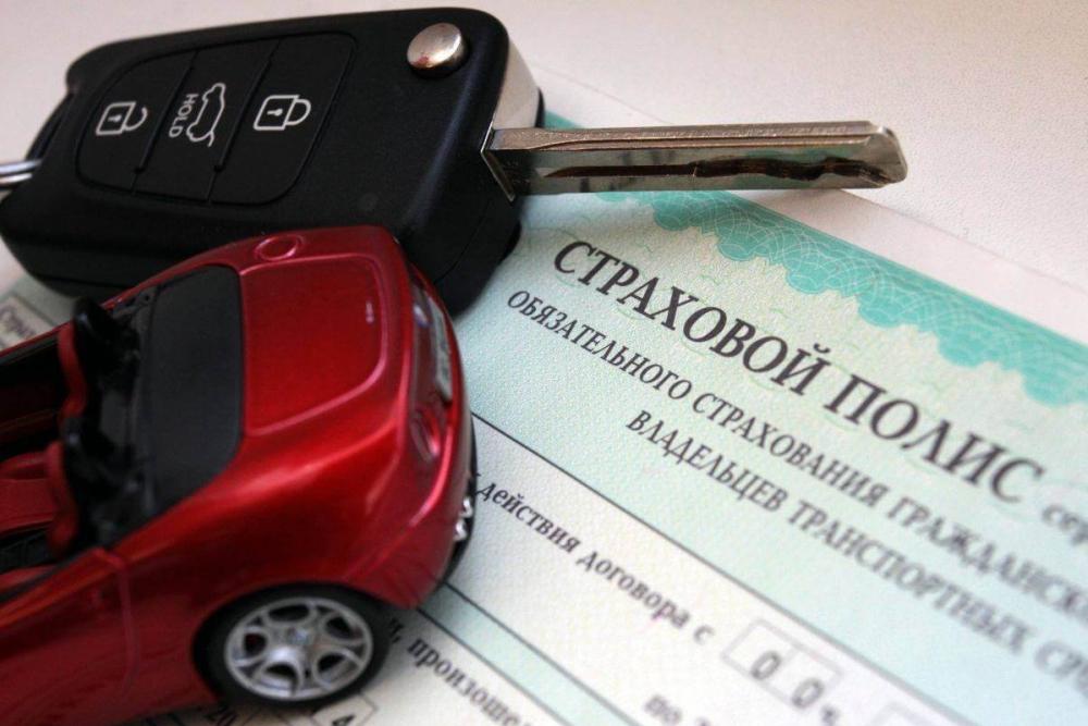 Новые поправки в законе об ОСАГО теперь действуют на Кубани