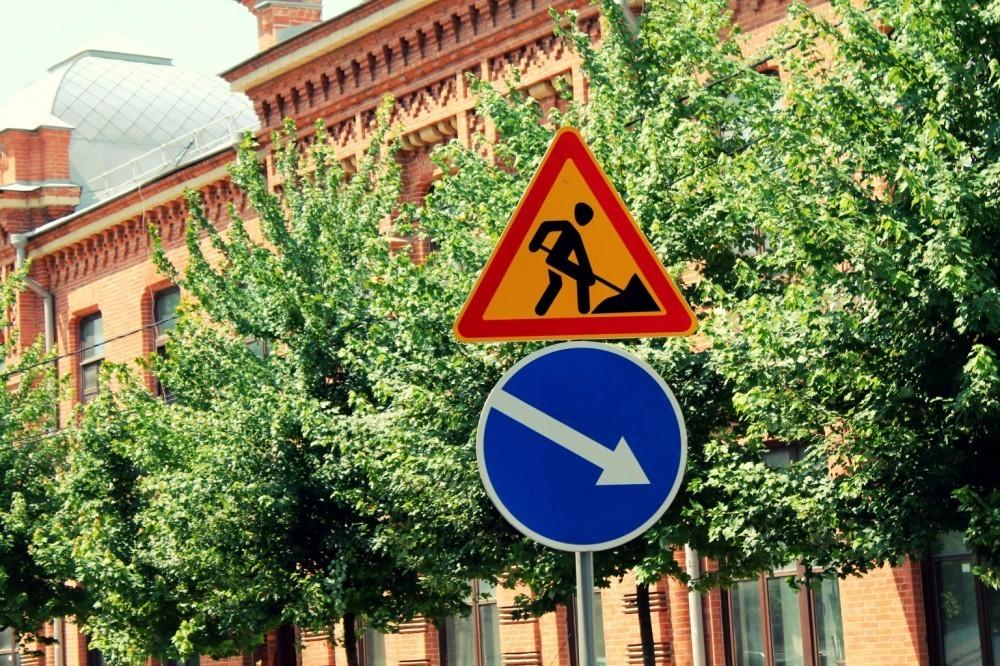 Проезд на участке улицы Дзержинского в Краснодаре ограничат