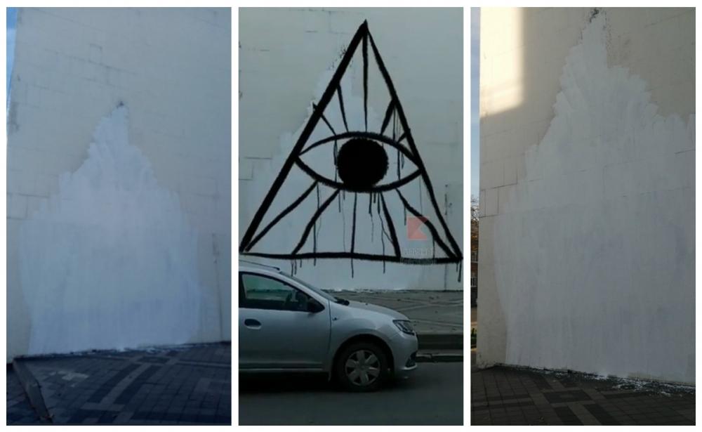 Новый век - новые фейки: на здании мэрии Краснодара нарисовали виртуальное граффити