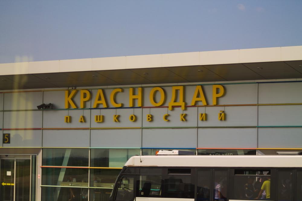 В аэропорту Краснодара совершил вынужденную посадку самолет, летящий в Грецию