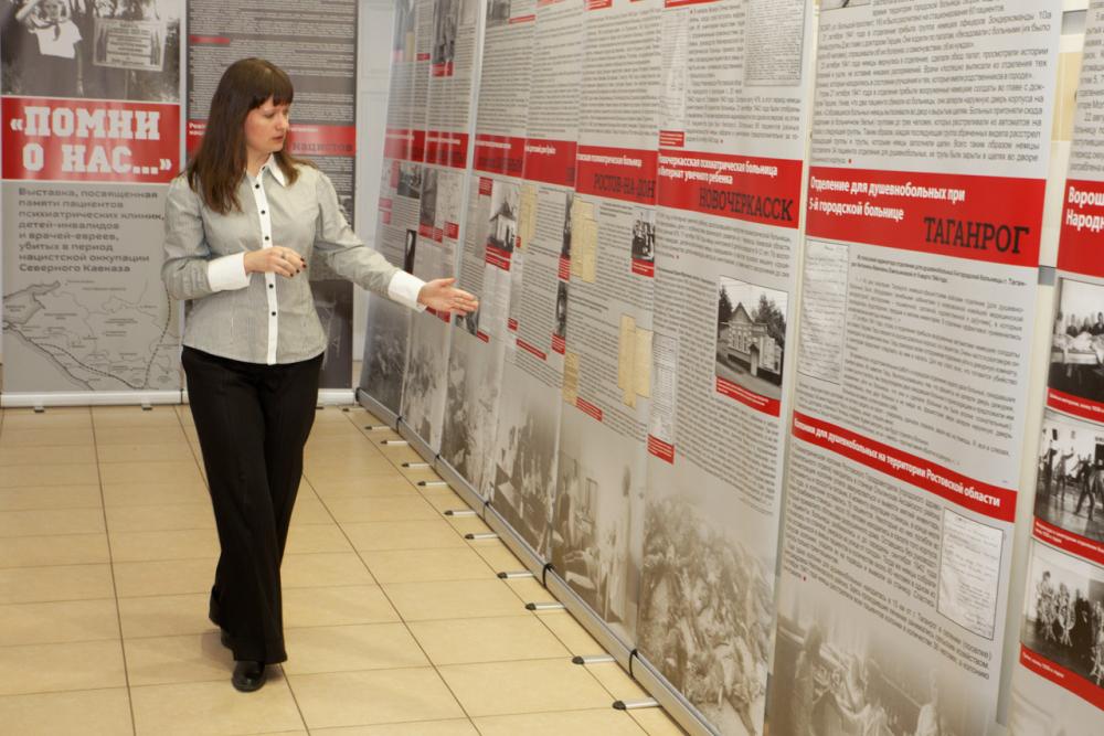 Выставка о пациентах психбольниц и детях-инвалидах пройдет в Краснодаре