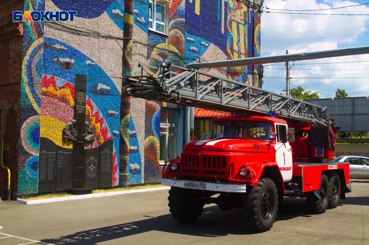 Краснодарская пожарная компания краснодар официальный сайт создание ha сайтов