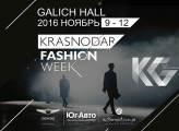 Третий сезон Krasnodar Fashion Week