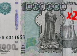 Житель Краснодарского края сорвал двухмиллионный куш в лотерее