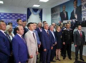 «Единоросы» опубликовали список депутатов, прошедших в Законодательное собрание Кубани