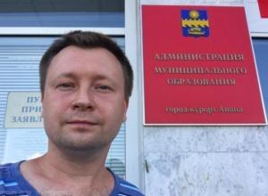 Организатор ЛГБТ-митингов готовит иск на мэрию Новороссийска «за игнор»