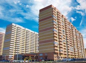 Краснодарский застройщик устроил онлайн аукцион на квартиру прямо в социальных сетях