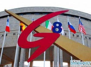 «G8» заявляет о переносе саммита из Сочи в Лондон