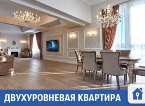 Просторная двухуровневая квартира подается в Краснодаре