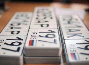 Новые правила регистрации машин будут действовать в Краснодарском крае
