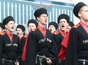 Казаки будут патрулировать Краснодар на время ЧМ-2018