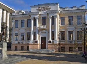 Основателя армянской школы в Екатеринодаре ждала трагическая судьба