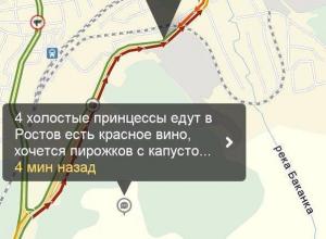 Четыре «холостых принцессы» нашли попутчиков до Ростова благодаря пробке в Новороссийске