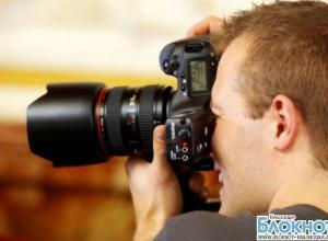 В Краснодаре стартует фестиваль театральной фотографии
